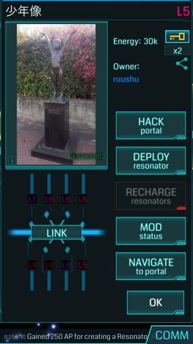 IMG 2060